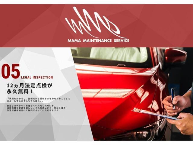 「プジョー」「e-2008」「SUV・クロカン」「神奈川県」の中古車26