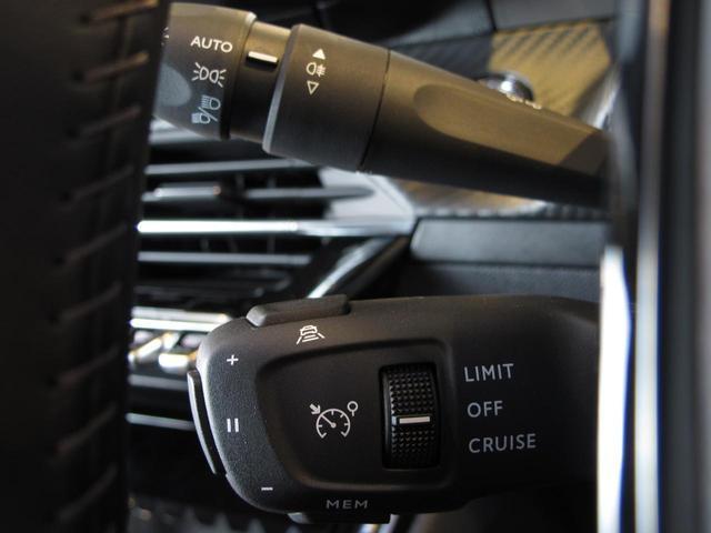 「プジョー」「e-2008」「SUV・クロカン」「神奈川県」の中古車31