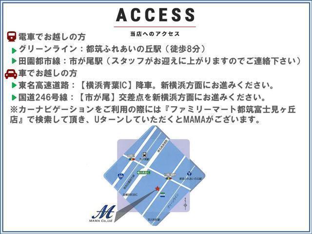 「プジョー」「e-2008」「SUV・クロカン」「神奈川県」の中古車45