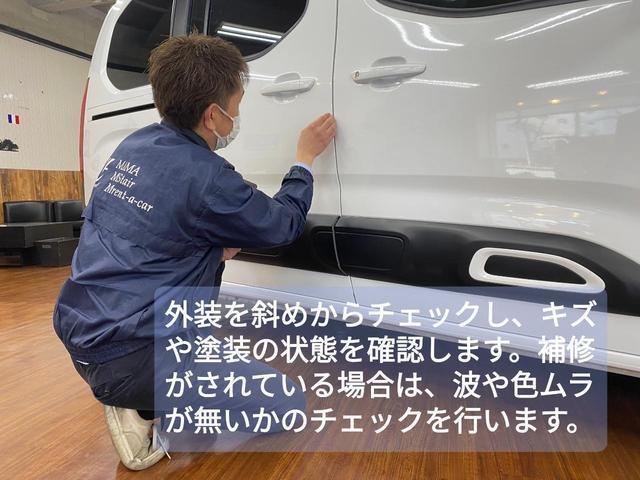 「プジョー」「e-2008」「SUV・クロカン」「神奈川県」の中古車48