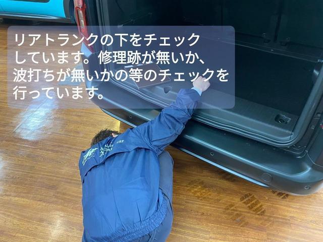 「プジョー」「e-2008」「SUV・クロカン」「神奈川県」の中古車55