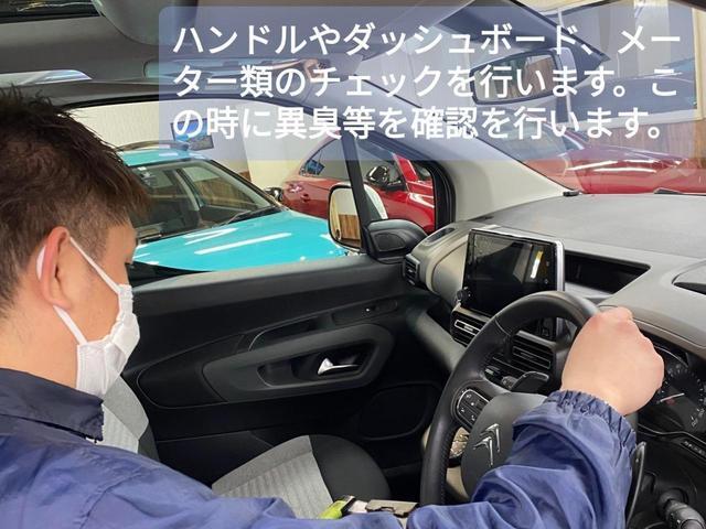 「プジョー」「e-2008」「SUV・クロカン」「神奈川県」の中古車57