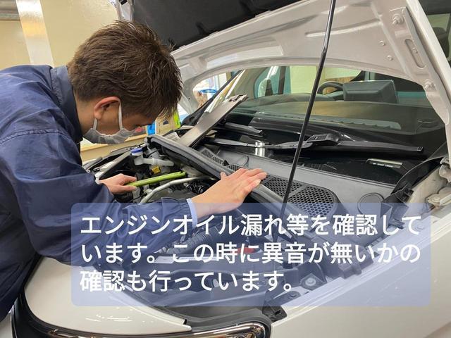 「プジョー」「e-2008」「SUV・クロカン」「神奈川県」の中古車59