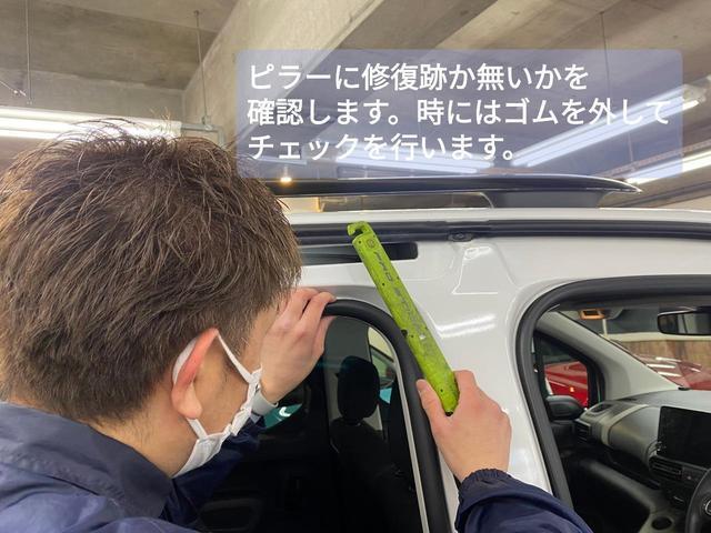 「プジョー」「e-2008」「SUV・クロカン」「神奈川県」の中古車61