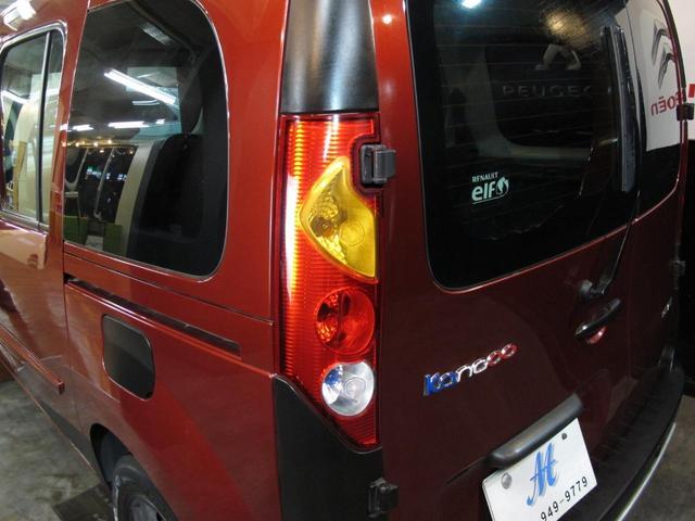 イマージュ 禁煙車 本革ステアリング 3トーンカラーシート MTモード付AT クリアランスソナー 両側スライドドア オーバーヘッドコンソールボックス ダブルバックドア 盗難防止装置 純正15インチAW(18枚目)