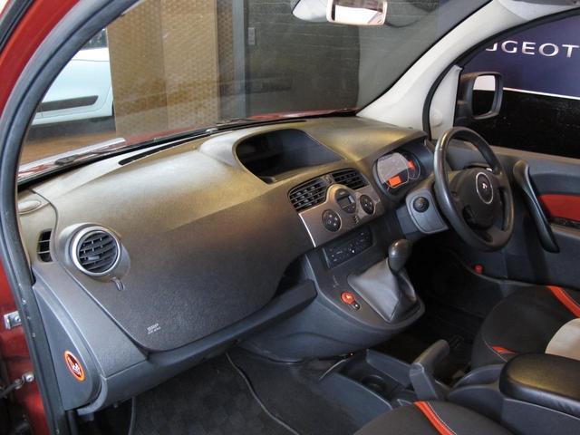 イマージュ 禁煙車 本革ステアリング 3トーンカラーシート MTモード付AT クリアランスソナー 両側スライドドア オーバーヘッドコンソールボックス ダブルバックドア 盗難防止装置 純正15インチAW(20枚目)