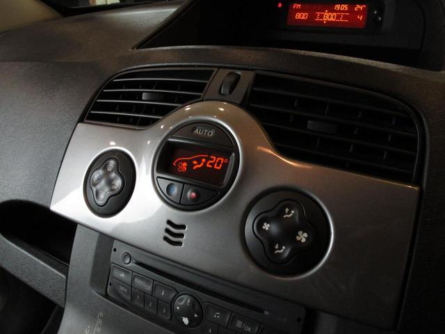 イマージュ 禁煙車 本革ステアリング 3トーンカラーシート MTモード付AT クリアランスソナー 両側スライドドア オーバーヘッドコンソールボックス ダブルバックドア 盗難防止装置 純正15インチAW(25枚目)