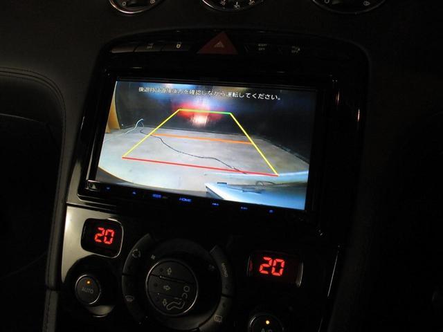 インテグラルレザー・パック 禁煙車 受注生産インテグラルレザーパック 1.6Lターボ アイシンAW製6速AT ブラックレザーパワーシート シートヒーター 社外フルセグTVナビ 純正19インチAW(26枚目)