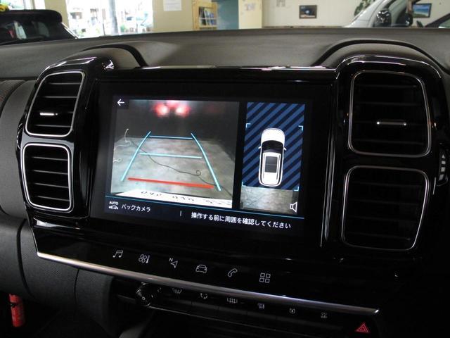シャイン ワンオーナー 禁煙車 2.0Lディーゼルターボ 8速AT カープレイ Android Auto パークアシスト 衝突被害軽減ブレーキ 電動リアゲート ハーフレザー Bカメラ 純正18インチAW(25枚目)