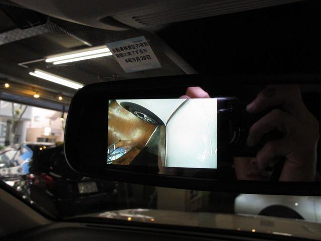 シャイン ワンオーナー 禁煙車 2.0Lディーゼルターボ 8速AT カープレイ Android Auto パークアシスト 衝突被害軽減ブレーキ 電動リアゲート ハーフレザー Bカメラ 純正18インチAW(26枚目)
