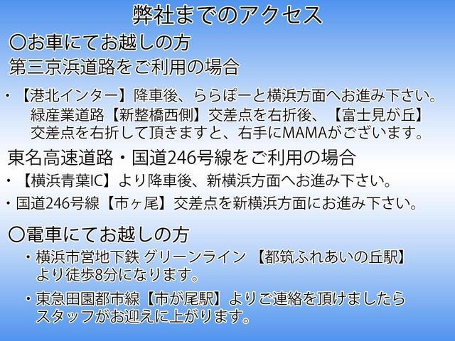 シャイン ワンオーナー 禁煙車 2.0Lディーゼルターボ 8速AT カープレイ Android Auto パークアシスト 衝突被害軽減ブレーキ 電動リアゲート ハーフレザー Bカメラ 純正18インチAW(38枚目)