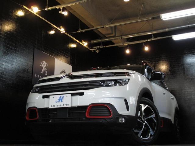 シャイン ワンオーナー 禁煙車 2.0Lディーゼルターボ 8速AT カープレイ Android Auto パークアシスト 衝突被害軽減ブレーキ 電動リアゲート ハーフレザー Bカメラ 純正18インチAW(58枚目)