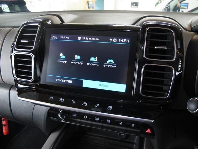 シャイン ワンオーナー 禁煙車 2.0Lディーゼルターボ 8速AT カープレイ Android Auto パークアシスト 衝突被害軽減ブレーキ 電動リアゲート ハーフレザー Bカメラ 純正18インチAW(74枚目)