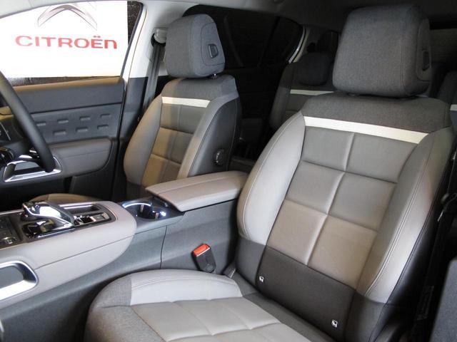 シャイン ワンオーナー 禁煙車 2.0Lディーゼルターボ 8速AT カープレイ Android Auto パークアシスト 衝突被害軽減ブレーキ 電動リアゲート ハーフレザー Bカメラ 純正18インチAW(76枚目)