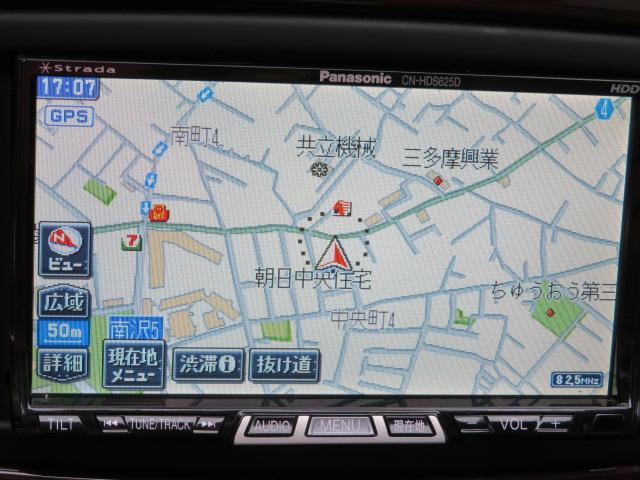 「メルセデスベンツ」「Mクラス」「SUV・クロカン」「東京都」の中古車43