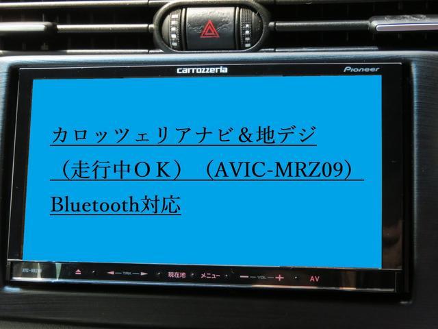 「アルファロメオ」「アルファロメオ ジュリエッタ」「コンパクトカー」「東京都」の中古車17