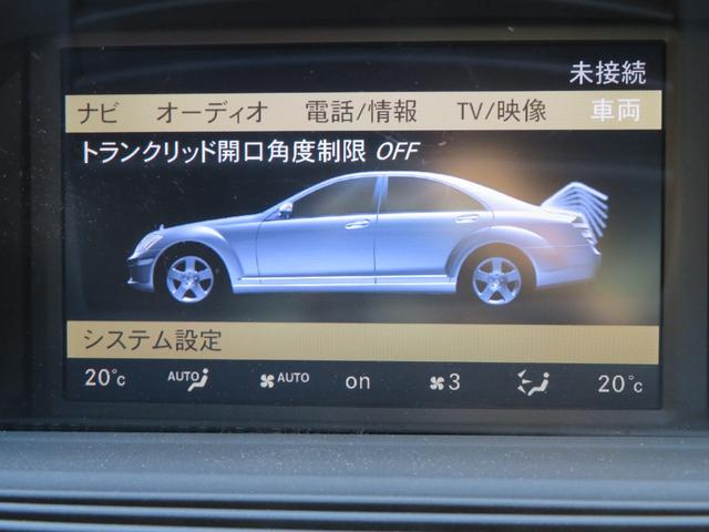 「メルセデスベンツ」「Mクラス」「セダン」「東京都」の中古車27