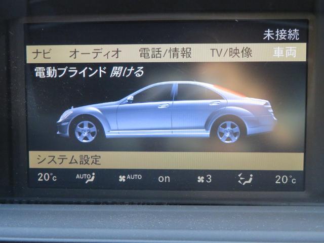 「メルセデスベンツ」「Mクラス」「セダン」「東京都」の中古車28