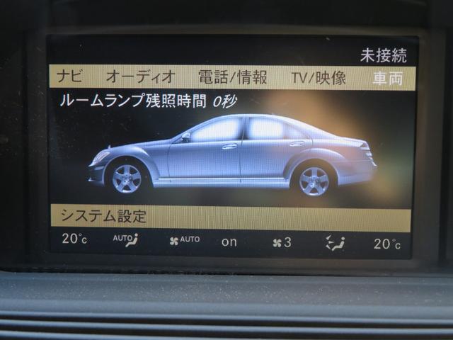 「メルセデスベンツ」「Mクラス」「セダン」「東京都」の中古車29