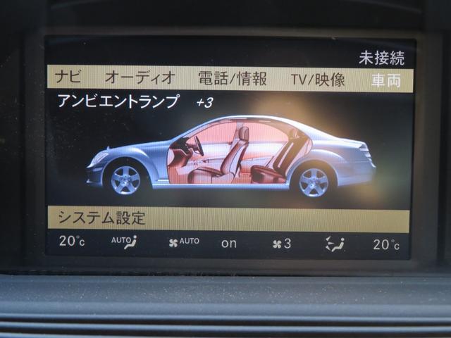 「メルセデスベンツ」「Mクラス」「セダン」「東京都」の中古車30