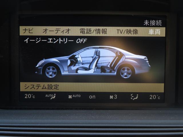 「メルセデスベンツ」「Mクラス」「セダン」「東京都」の中古車31