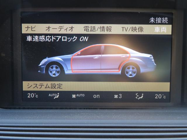 「メルセデスベンツ」「Mクラス」「セダン」「東京都」の中古車32