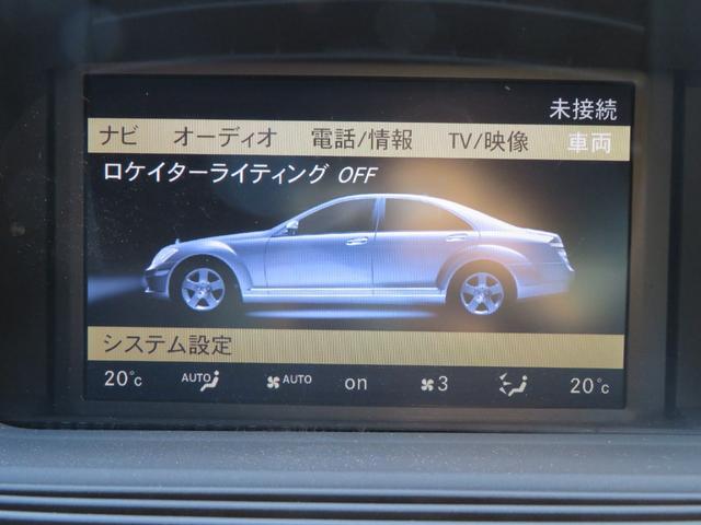 「メルセデスベンツ」「Mクラス」「セダン」「東京都」の中古車34
