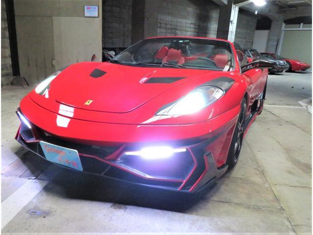 「フェラーリ」「フェラーリ F430スパイダー」「オープンカー」「東京都」の中古車3