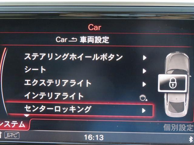 「アウディ」「アウディ A7スポーツバック」「セダン」「東京都」の中古車32
