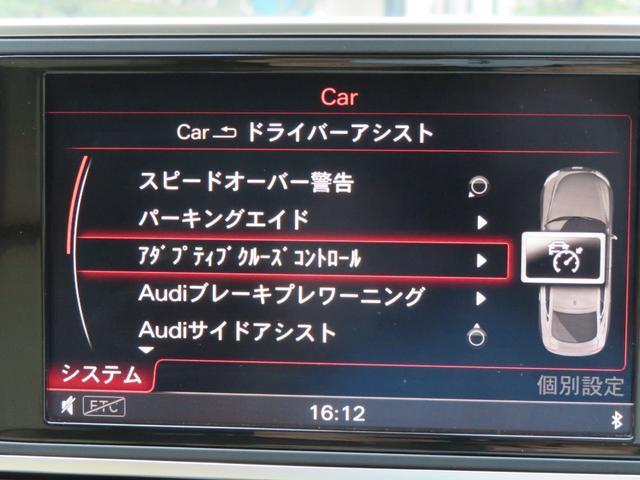 「アウディ」「アウディ A7スポーツバック」「セダン」「東京都」の中古車33