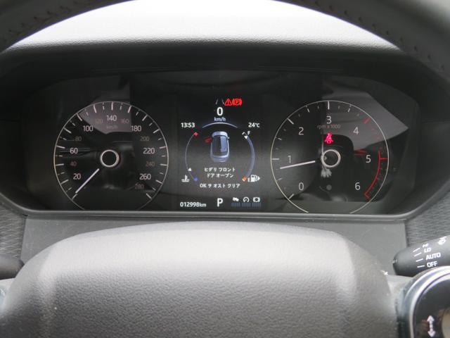 「ランドローバー」「レンジローバーヴェラール」「SUV・クロカン」「東京都」の中古車12