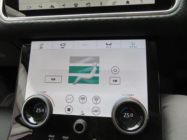 「ランドローバー」「レンジローバーヴェラール」「SUV・クロカン」「東京都」の中古車19