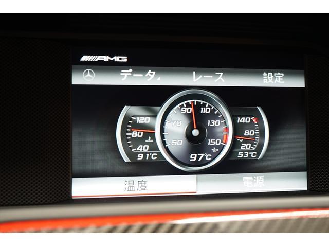 C63 AMGクーペ ブラックシリーズ 50台限定 カスタム(19枚目)