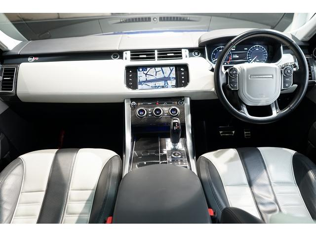 SVR 電動ステップ 純正22AW ワンオーナー 新車保証付(17枚目)