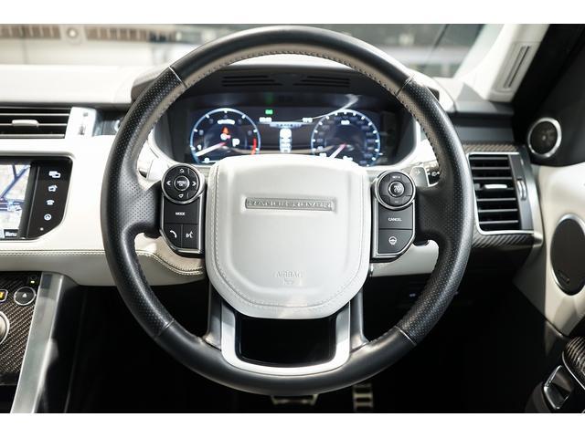 SVR 電動ステップ 純正22AW ワンオーナー 新車保証付(20枚目)