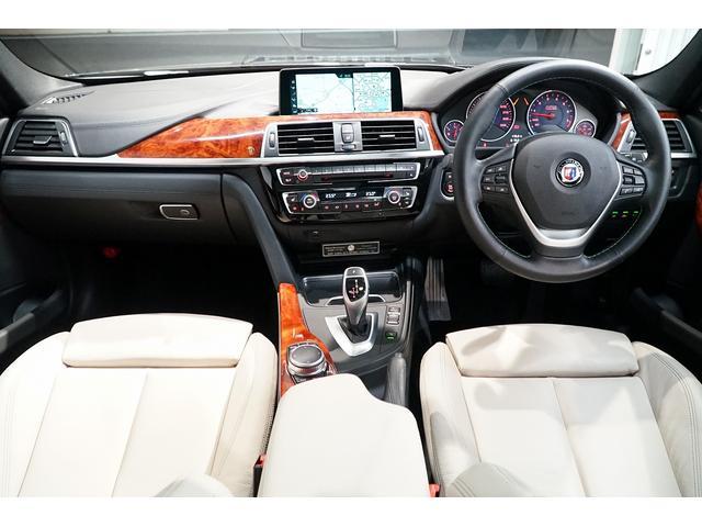 S ビターボツーリング 右ハンドル ワンオーナー 新車保証付(11枚目)