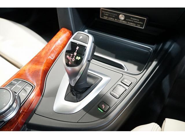S ビターボツーリング 右ハンドル ワンオーナー 新車保証付(14枚目)