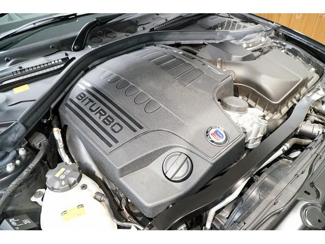 S ビターボツーリング 右ハンドル ワンオーナー 新車保証付(20枚目)
