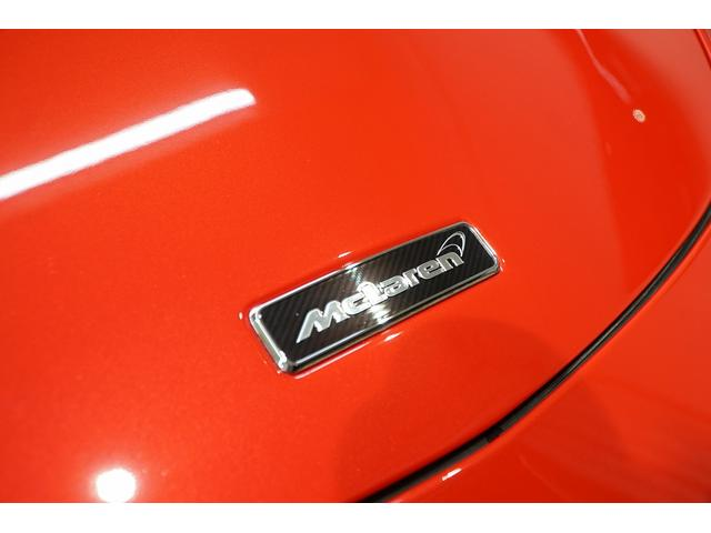 「マクラーレン」「マクラーレン 570S」「クーペ」「東京都」の中古車21