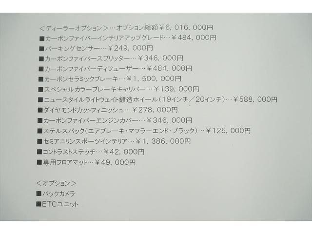 「マクラーレン」「MP4-12Cスパイダー」「オープンカー」「東京都」の中古車3