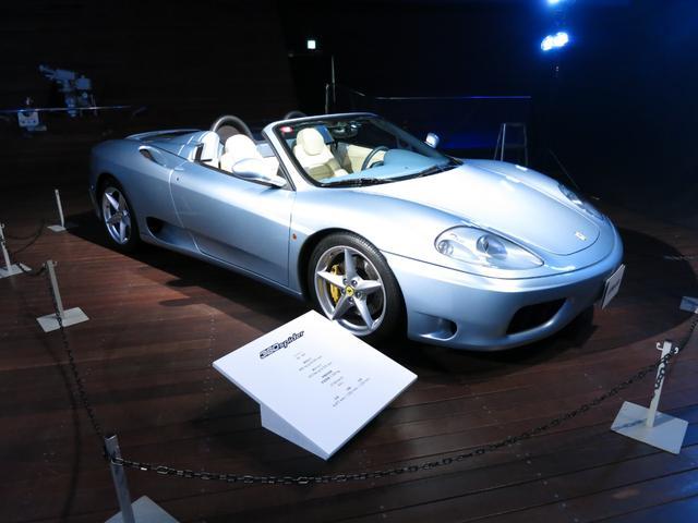 「フェラーリ」「360」「オープンカー」「東京都」の中古車4