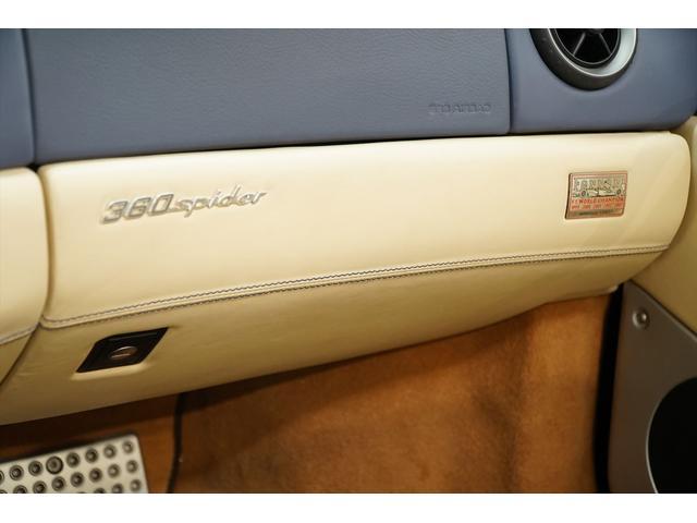 「フェラーリ」「360」「オープンカー」「東京都」の中古車25