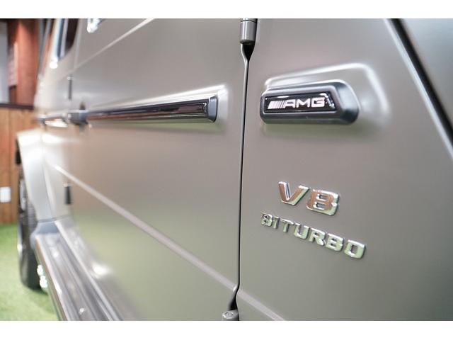 「その他」「Gクラス」「SUV・クロカン」「東京都」の中古車23