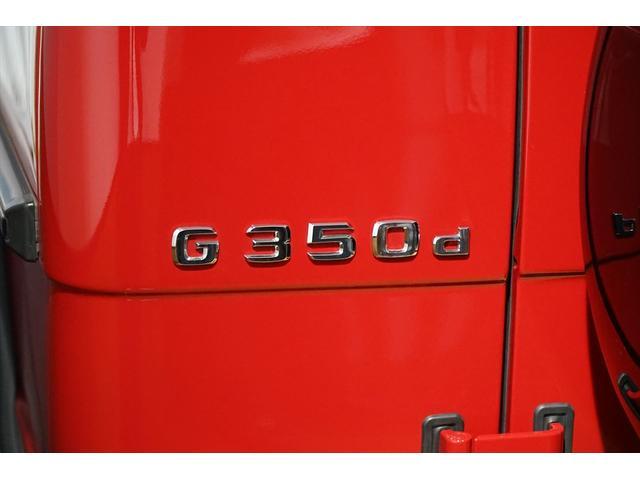 「メルセデスベンツ」「Gクラス」「SUV・クロカン」「東京都」の中古車40