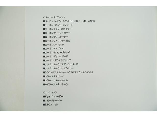 「フェラーリ」「812スーパーファスト」「クーペ」「東京都」の中古車3
