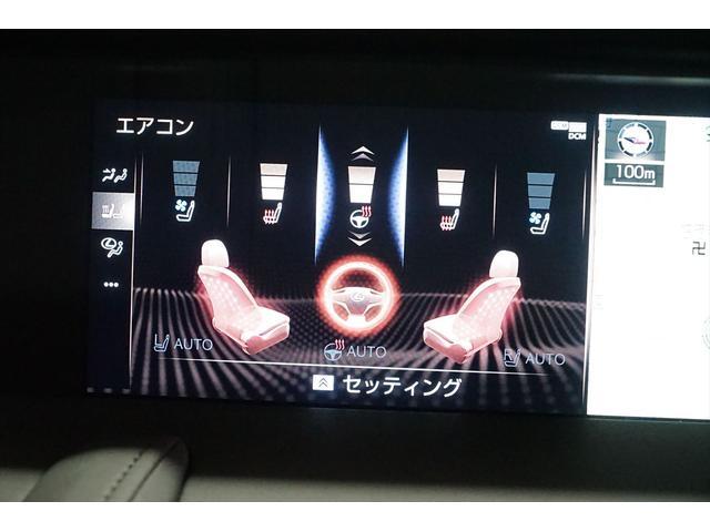 「レクサス」「LC」「クーペ」「東京都」の中古車36