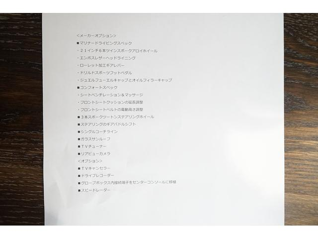 「ベントレー」「フライングスパー」「セダン」「東京都」の中古車3