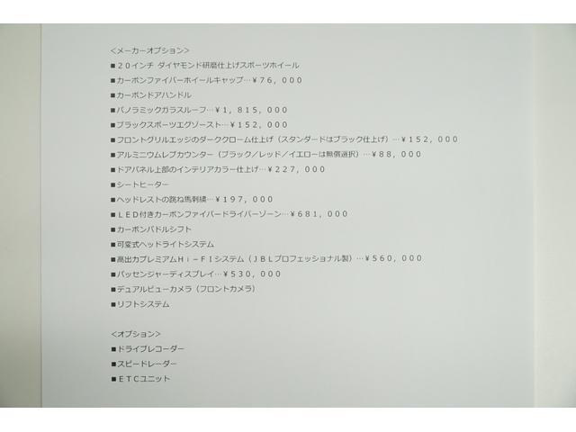 「フェラーリ」「GTC4ルッソ」「クーペ」「東京都」の中古車3