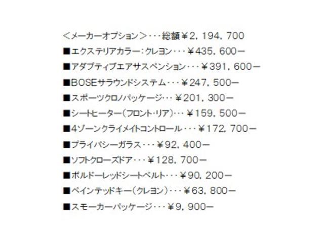 「ポルシェ」「カイエン」「SUV・クロカン」「東京都」の中古車3
