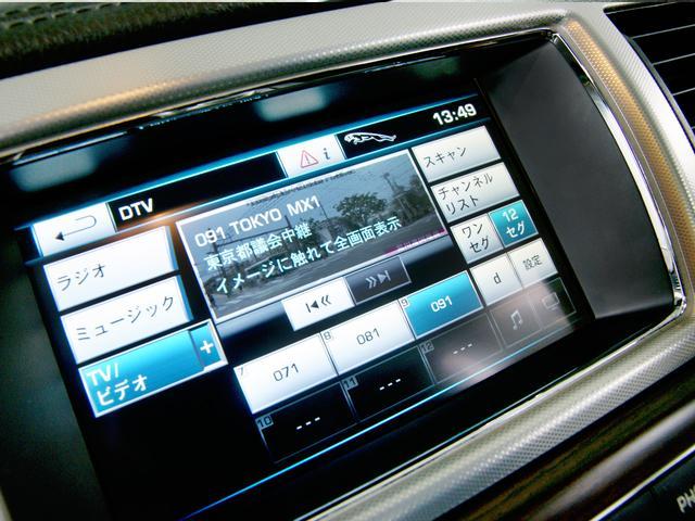 「ジャガー」「ジャガー XF」「セダン」「東京都」の中古車40